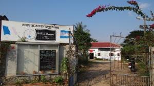 Entrée de l'école Ayravadi